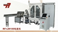 RF-LM100 Lid Stick Machine