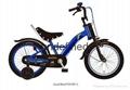 """22"""" 6-S Compact Bike JIS Standard."""