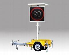 Variable Speed Limited Sign(VSLS)