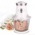 1.2L glass bowl 200W household food chopper electric meat grinder  mincer 2