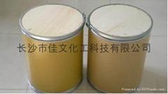 (3 5)二羟基苯甲酸