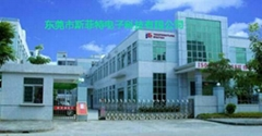 东莞市斯菲特ST-22热保护器
