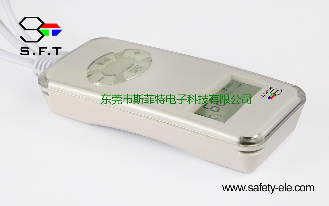 东莞斯菲特电子供应液晶数显电热毯温控器 2