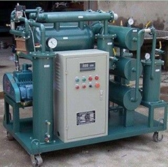 Double-Stage Vacuum Oil Purifier for Ultra-high Voltage Transformers