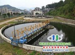 氨氮廢水處理