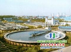 氨氮污水處理