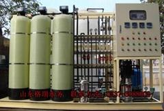 格瑞水务软化水设备