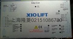 OTIS奧的斯電梯配件 DAA25140NNN14 雙米8外呼顯示板