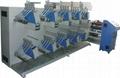 BYJX-FT360 Twining Slitting Machine