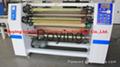 BYZK-FT310A stationery tape slitting machine 1