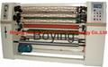 BYZK - FT310 BOPP adhesive tape slitting