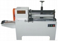 BYJX-FT311 Paper Core Cutting Machine