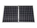 20W solar power system 3