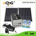 80W solar home kit 1