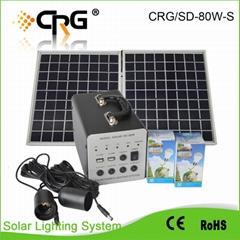 80W solar home kit