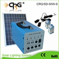 80W solar home kit 2