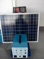250W complete solar home lamp system