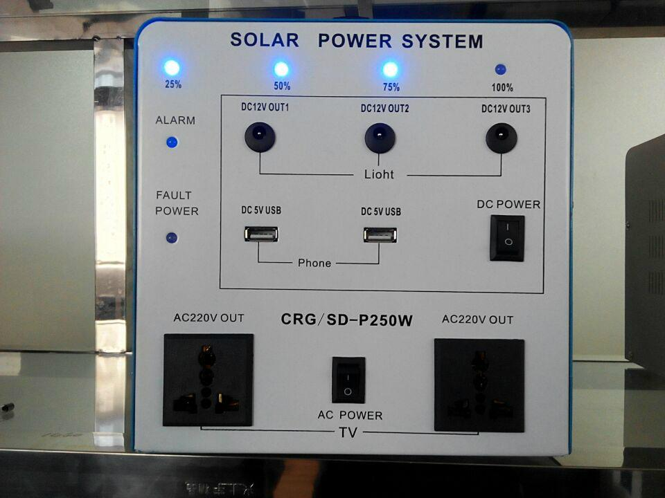 250W complete solar home lamp system 3