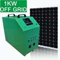 1kw solar power system with UPS grid charger 1