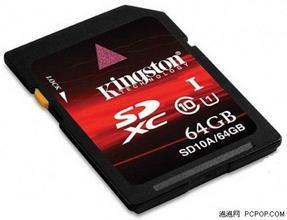 高速SD卡 3