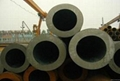 ASTM A213 Steel Tube