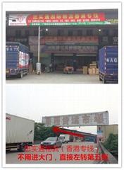 广州白云区嘉禾新科工业园物流到香港