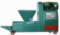 Charcoal Briquette machine/Wood Briquette Machine/Sawdust Briquette Machine
