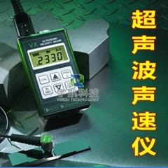美国达高特DAKOTA VX声速仪