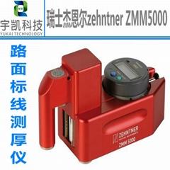 瑞士zehntner数显路面标线测厚仪型号ZMM5000