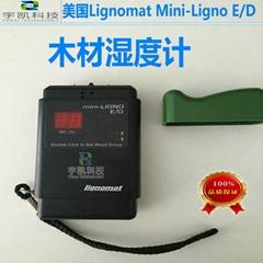 美国Lignomat木材水分计型号Mini-Ligno E/D