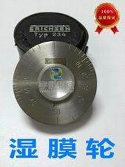 德国仪力信Erichsen234型湿膜轮