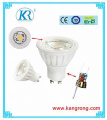 GU10 LED COB