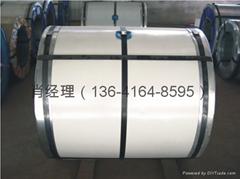 上海寶鋼鍍鋁鋅彩塗卷
