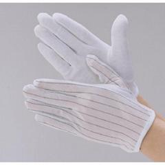 無塵超淨防靜電防滑手套
