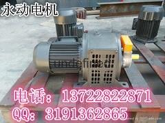 YCT250-4B-22KW電磁調速電動機 永動廠家直銷