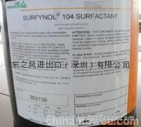 Surfynol104DPM非離子型潤濕劑和分子消泡劑