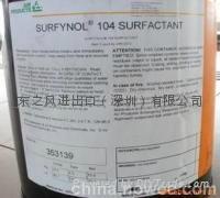 Surfynol104E炔二醇雙分子結構表面活性劑