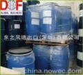 高环保要求专用胶水乳液EP71