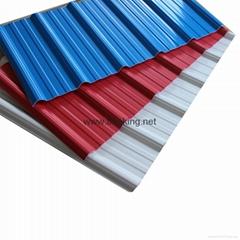 TP-001 PVC roof tile