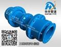 注填式-三维-焊接式-不锈钢-QB型球形补偿器国标图片厂家价格