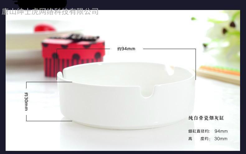 紳士虎唐山骨瓷煙灰缸骨瓷廠家批發定製餐廳賓館煙灰缸酒店 2