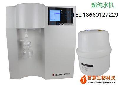 上海杲森CR-10N型 超纯水机 1