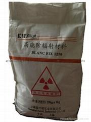 硫酸鋇粉醫用鋇砂硫酸鋇水泥防輻射鋇塗料