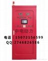 TH-X-XF消防巡检柜中电动