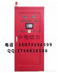 TH-X-XF消防巡檢櫃中電動力廠家直銷高品質放心選擇
