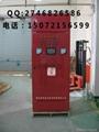 TH-X-XF消防巡檢櫃中電動力廠家直銷高品質放心選擇 2