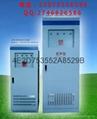 供应FEPS-RMD消防应急电源 2