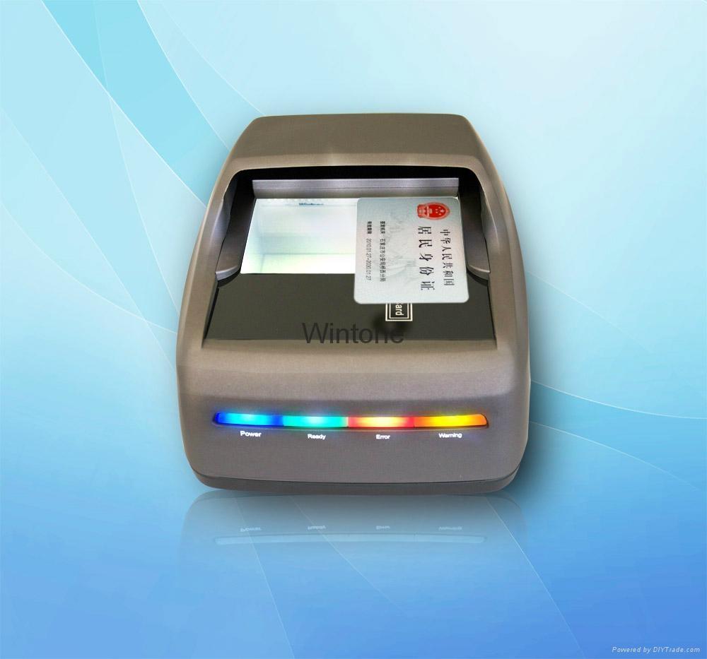 OCR Passport Reader ID card scanner 2