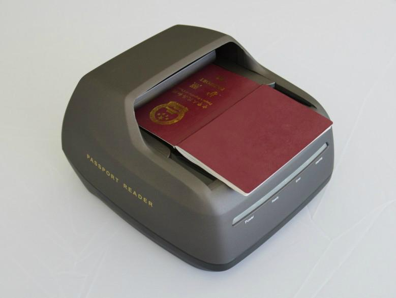 ICAO standard multi-functional document passport scanner OCR ID scanner 1