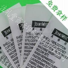廣東廠家大量生產洗滌標